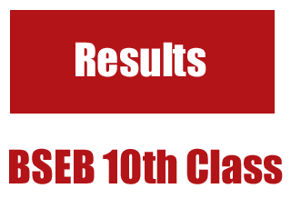 Bihar Board Matric Class 10th Result 2017-2018 http://biharboard.bih.nic.in/results.htm