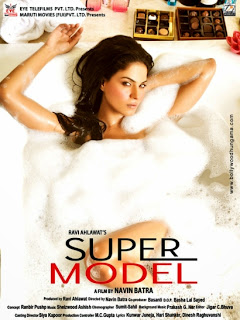 Supermodel Movie Trailer | Ashmit Patel, Veena Malik