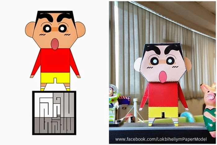 Crayon Shinchan Papercraft Shinhan Model