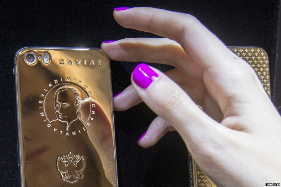 The new must have in moscow gold iphone with engraving of vladimir