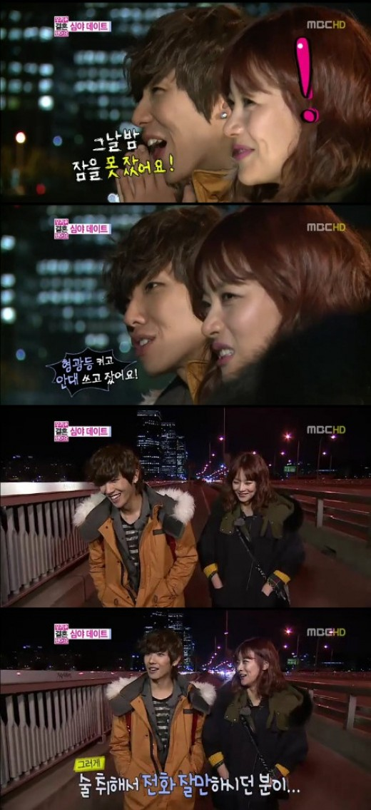 Lee Joon & Oh Yeon Seo Shouted Secret