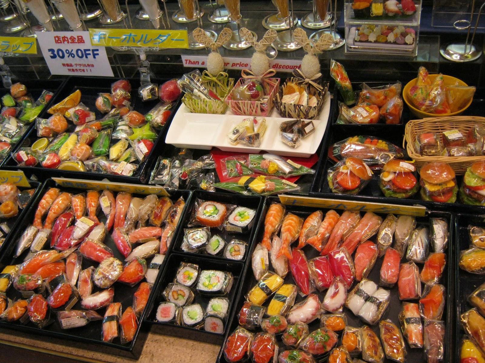 Japan trip 2011 day 16 capsule hotel tsukiji fish market for Japan fish market