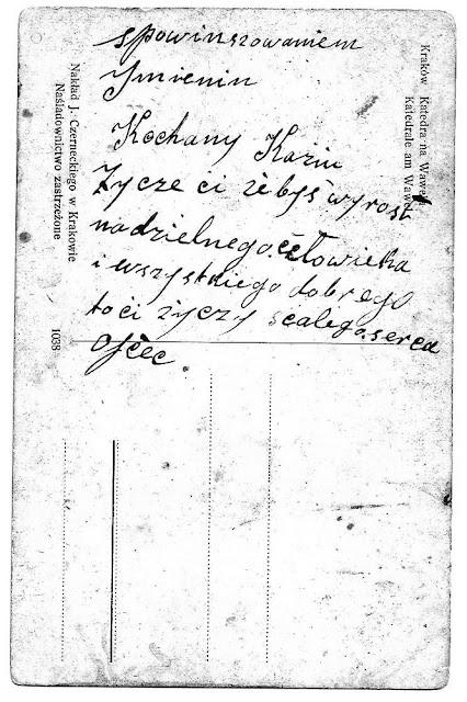 Kartka imieninowa wręczona przez ojca - synowi.