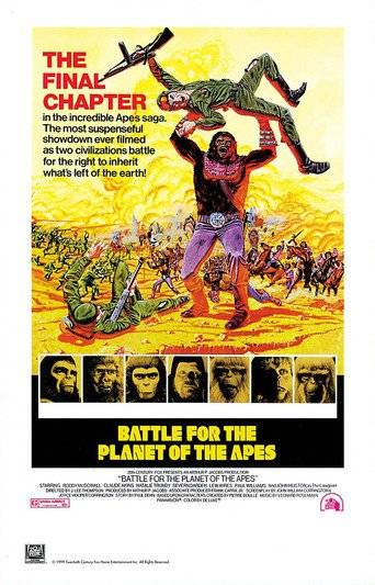 Battle for the Planet of the Apes (1973) tainies online oipeirates