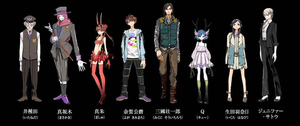 C Control Anime Characters : Moonlight summoner s anime sekai c the money of soul