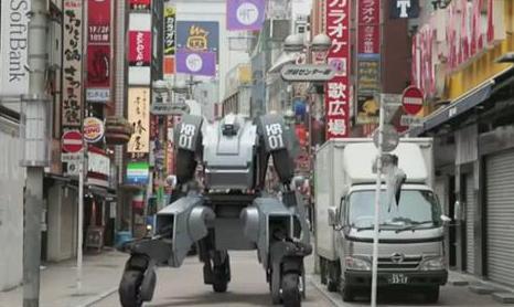 Kuratas, Robot Raksasa yang Dikendalikan dengan Smartphone