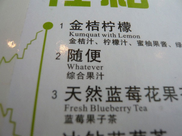 Chinese translation fails 9