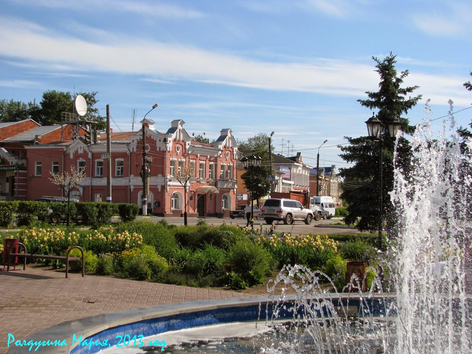Богородск