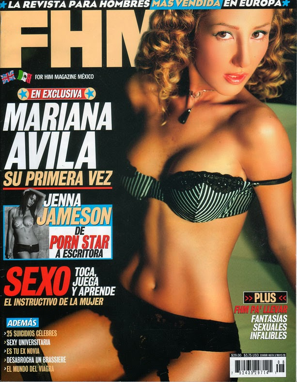 Athlete @ Mariana Avila - FHM Mexico, April 2015