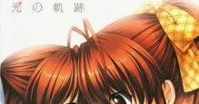 Hikari no Kiseki CLANNAD 10th Anniversary Art Book