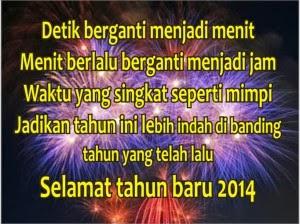 gambar selamat tahun baru 2014