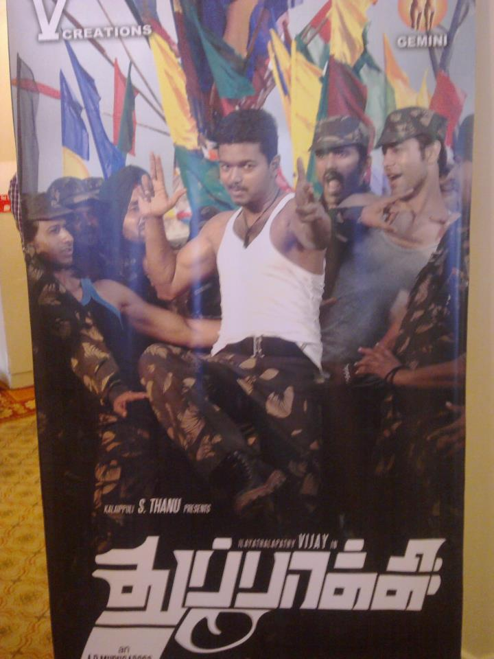 Vijay's Thuppakki Latest stills