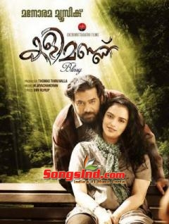 Kalimannu (2013) Malayalam Movie Mp3 Songs Free Download