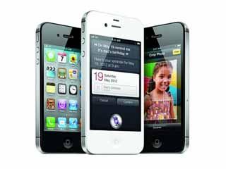 iphone for steve  - iPhone 4S成賈伯斯紀念機
