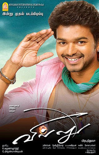 Villu (2009) Full Hindi Dubbed Movie - Bluray
