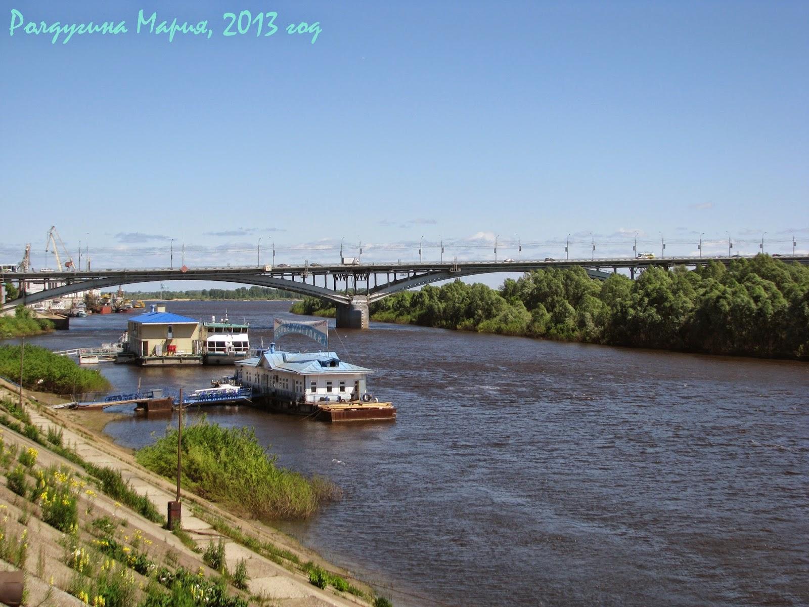 Нижний Новгород Ока