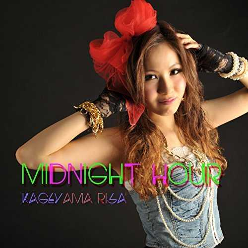 [Single]  影山リサ – Midnight Hour (2015.11.04/MP3/RAR)