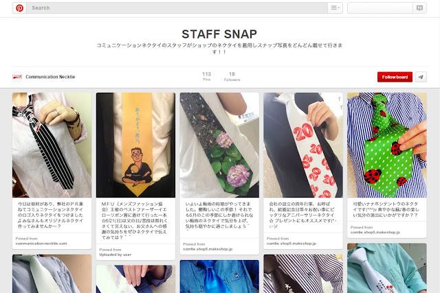 https://www.pinterest.com/comtie/staff-snap/