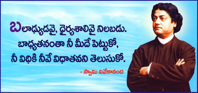 m s graphic design telugu quotes