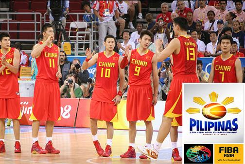 FIBA Asia Chinese basketball team