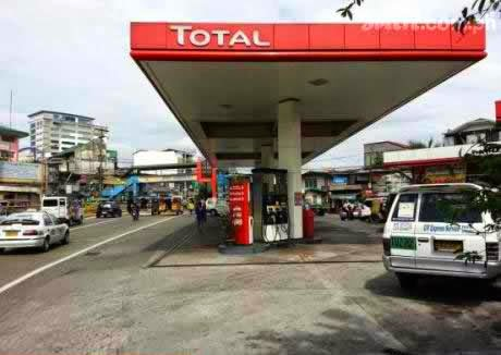 Total Gasoline Station
