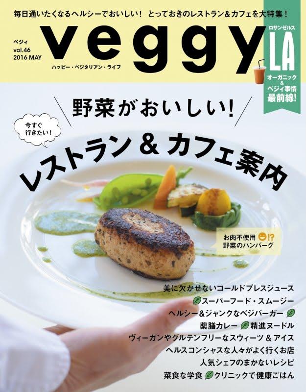 2016・5・10掲載