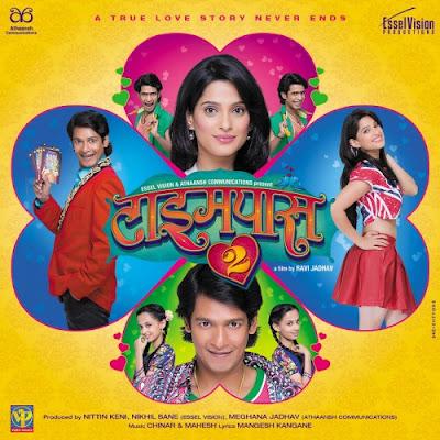 Time Pass 2 2015 Marathi DvdRip 700MB, Marathi Movie original 720P Dvd Dvdrip Download from world4ufree.cc