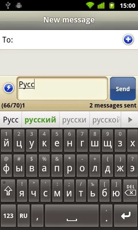 Smart Keyboard PRO v4.9.3