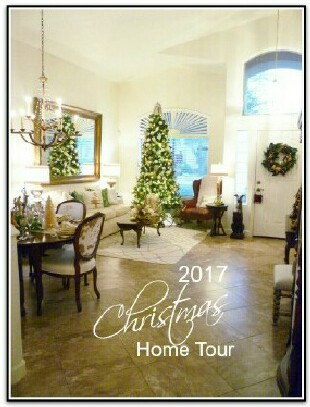 2017 Christmas Home Tour