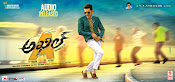 Akhil Film First Look Posters-thumbnail-1