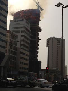 حريق المرقاب يوم الاحد 10-6-2012
