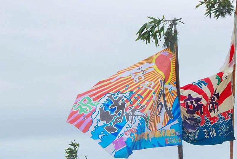 sailing sabani boat flags