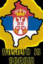 КОСМЕТ ЈЕ СРБИЈА!