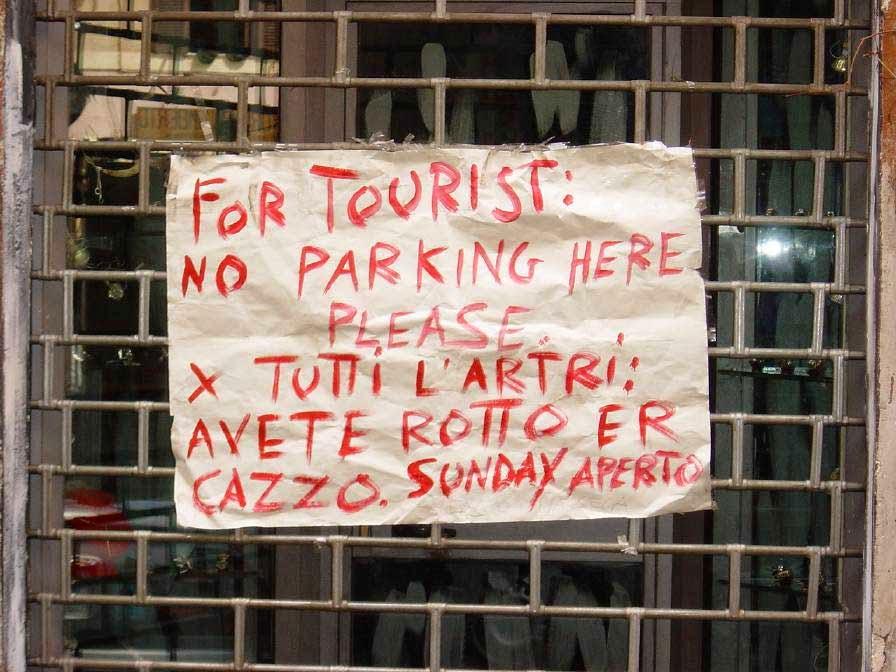 рим парковка