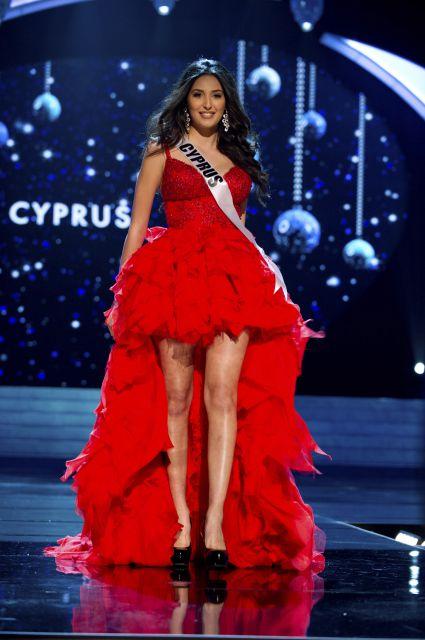 Miss Universe Cocktail Dresses