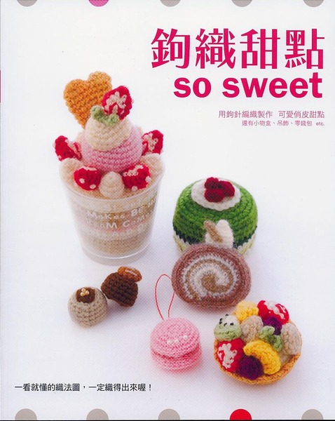 MyCreativeCard.com: Amigurumi Sweet Japanese Crochet ...