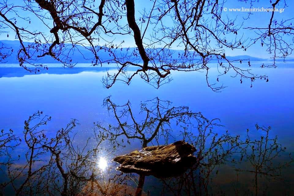 Φωτο απο την Μαγευτική Λίμνη Τριχωνίδα!