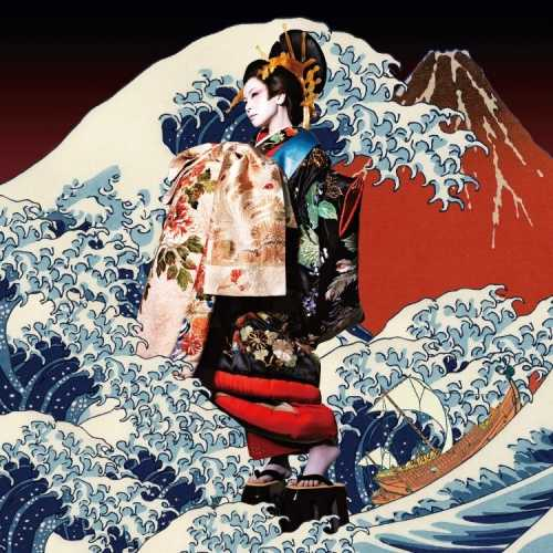 [Album] 椎名林檎 – 垂涎三尺【台湾公演紀念盤】 (2015.06.24/MP3/RAR)