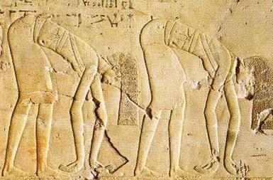 تصنيف الرقصات فى مصر القديمة