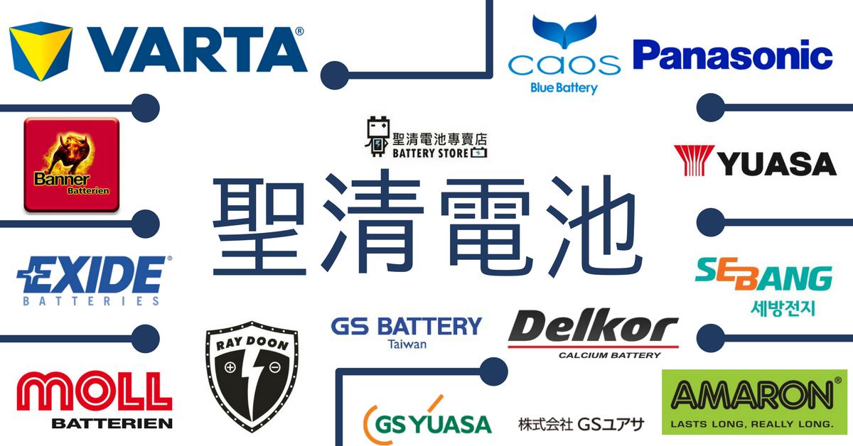 2017年經銷品牌