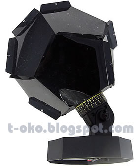 Star Projector, barang unik, produk unik