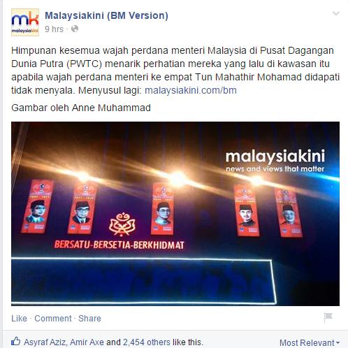 Ramai Pro-Mahathir Kini Percaya MalaysiaKini?! #kekalNajib