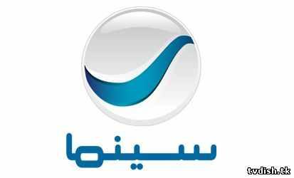 بث مباشر لقناة أحدث الافلام العربية | tvbox free | أفلام عربية | روتانا سينما