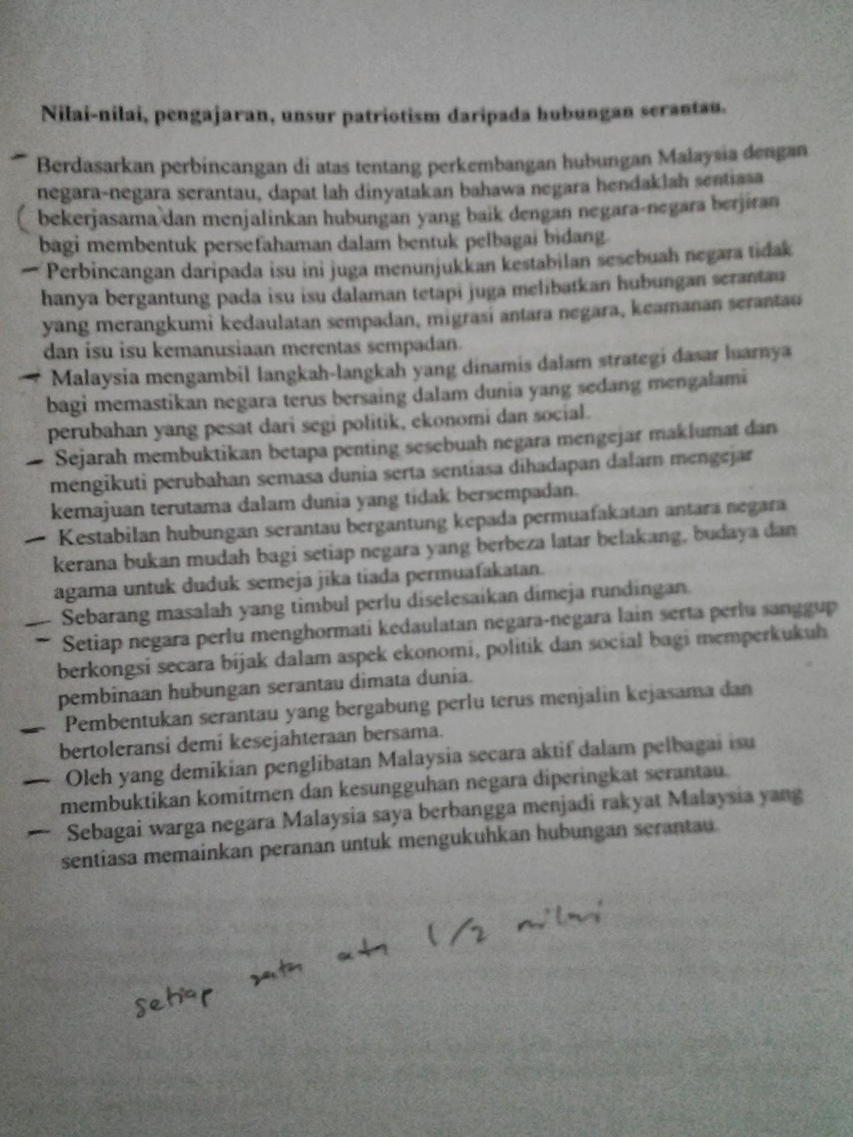 Skema Jawapan from facebook. ( Sejarah SPM 2013 ['96] )