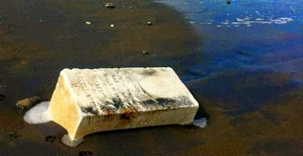 Benda Aneh yang terdampar di pantai