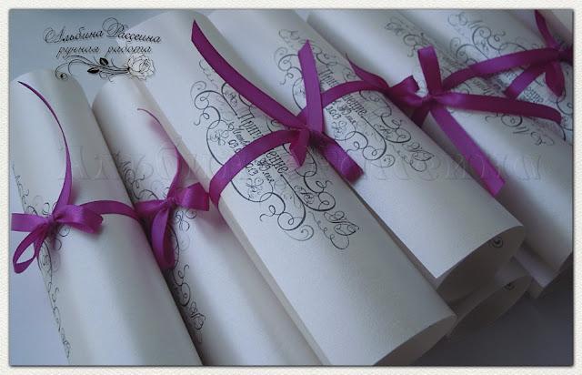 Оригинальные приглашения на свадьбу.