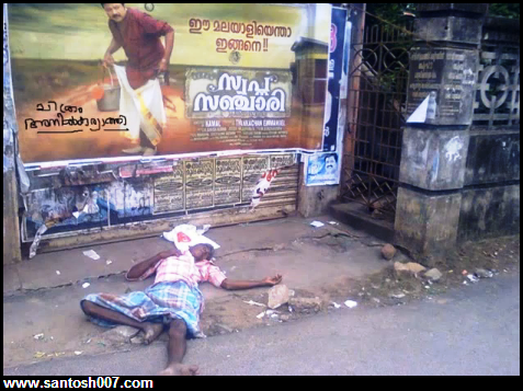 12 Latest Funny Photos From Kerala