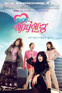 Daftar Drama Terbaru Jang na ra