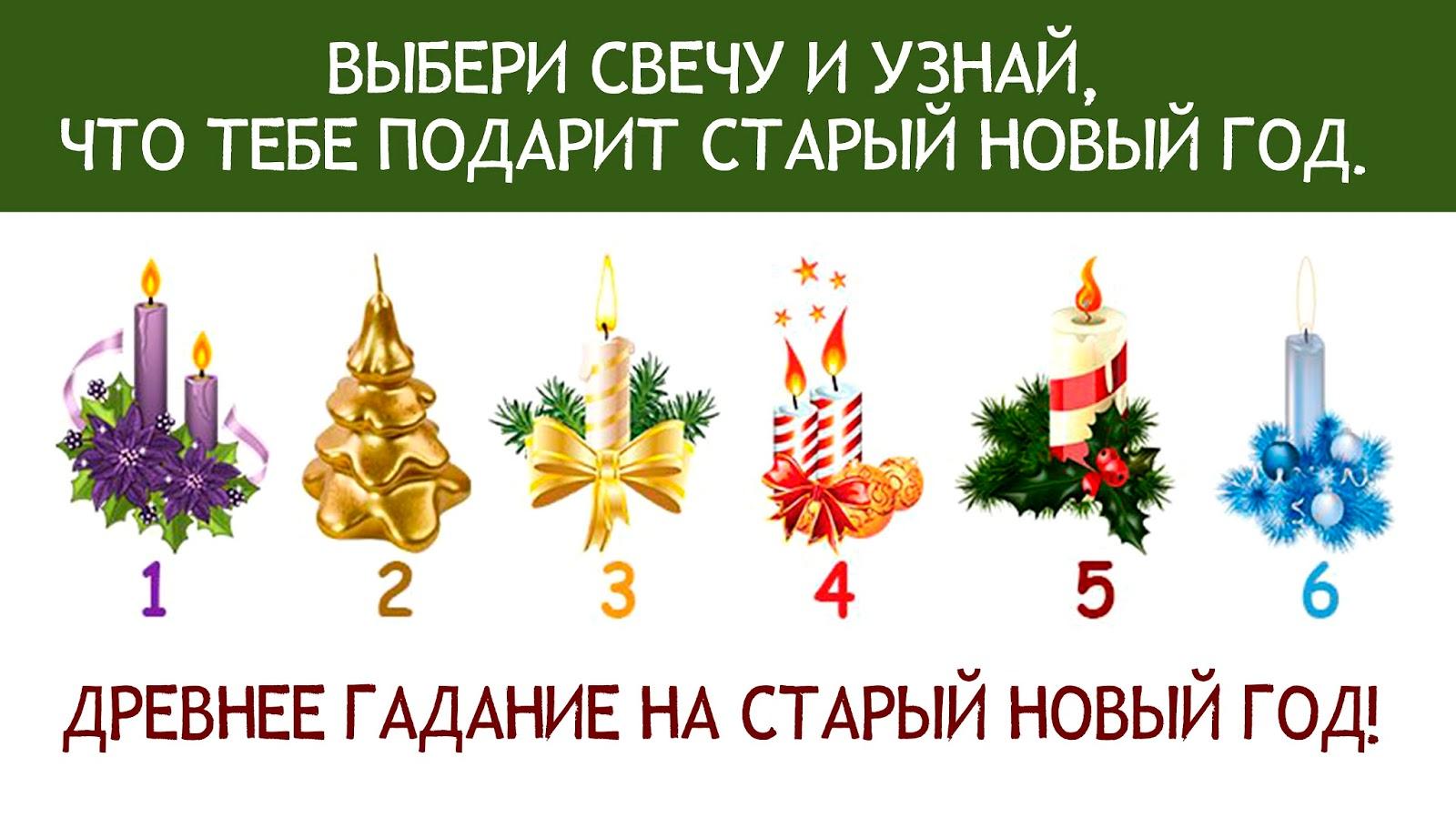 Что ты подаришь на новый год число от 1 до 40