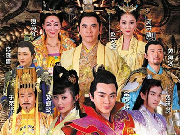 隋唐英雄5 Heros in Sui Tang Dynasties 5